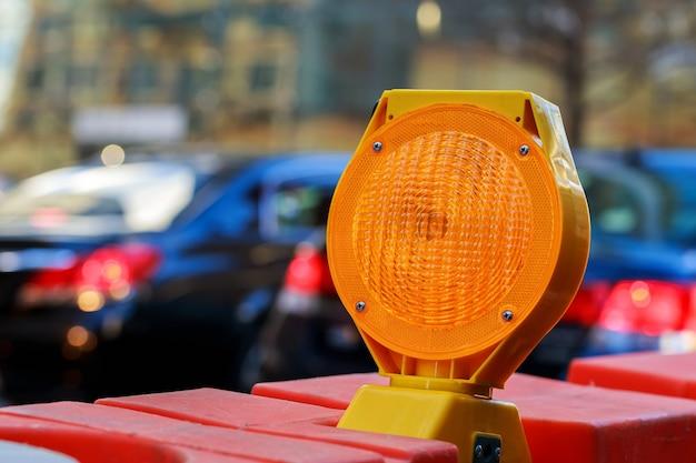 노란색 경고등