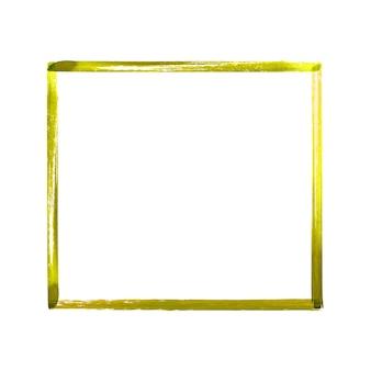 黄色の水彩グランジフレーム。手描き水彩ヴィンテージ抽象的な黄色のテクスチャブラシストロークフレームは白い背景で隔離