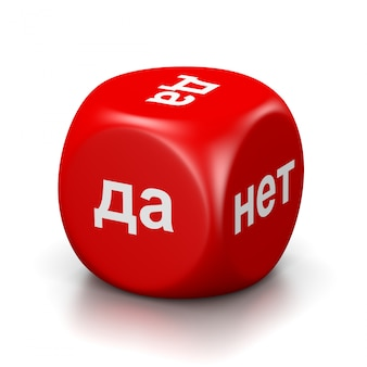 Yes or no russian red dice