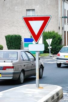 道路上の利回りサイン
