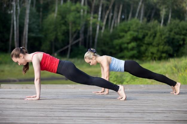 Yoga class: plank posture