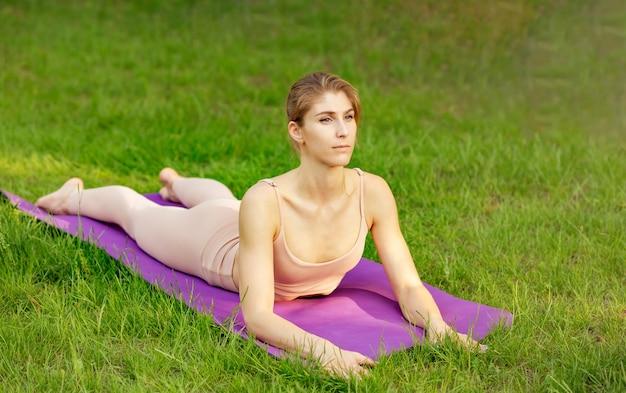 Йога-медитация на природе