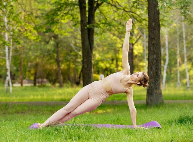 요가 연습 고요함과 집중력 내면의 평화 찾기