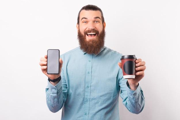 이제 전화로 온라인으로 커피를 주문할 수 있습니다.
