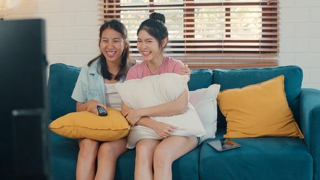 집에서 tv를 시청하는 젊은 아시아 레즈비언 lgbtq 여성 커플