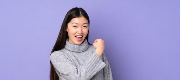 若いアジアの女性