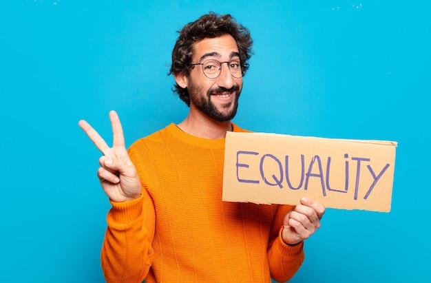 若いひげを生やした男の平等の概念