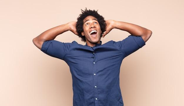 緊張し、心配し、心配そうに見える若い黒人のアフロ男は、私のせいではない、または私はそれをしなかった