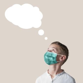 医療用マスク、コロナウイルスやその他のウイルスに対する保護を備えた少年。
