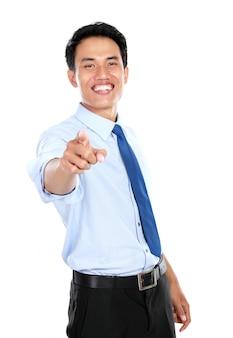 Молодой предприниматель, указывая пальцем на вас