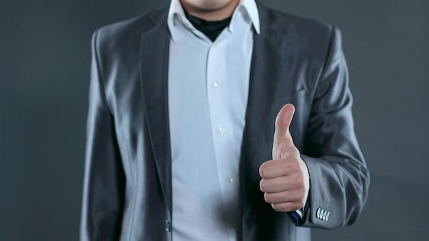 親指を立てる青年実業家。