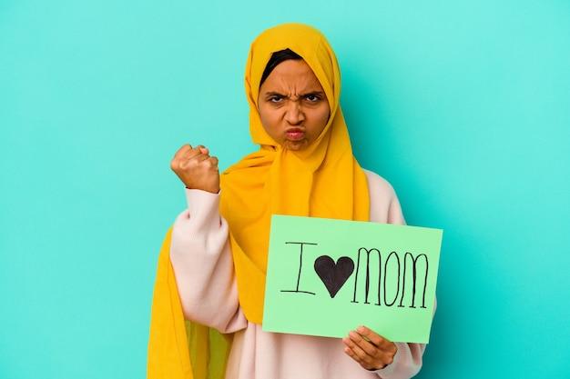 私は孤立したお母さんが大好きです