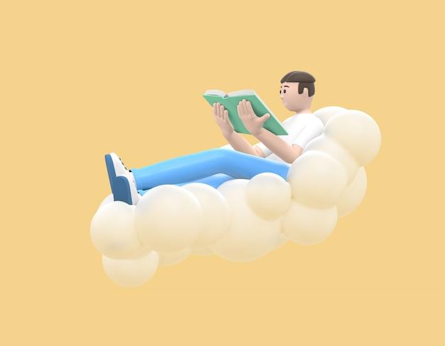 Молодой веселый парень в небе на облаке читает книгу