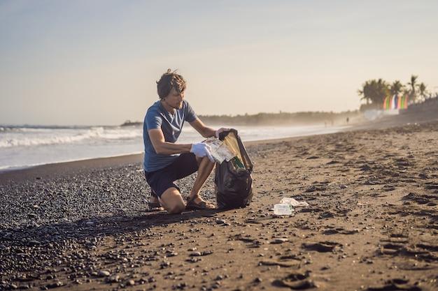 아이들의 해변 자연 교육을 청소하는 젊은 남자