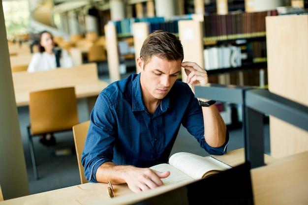 Молодой человек в библиотеке