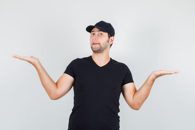Молодой человек широко раскинул руки, ловя что-то в черной футболке
