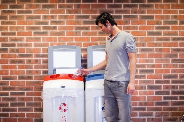 若者のリサイクル