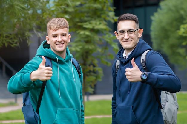 サマーパークの若い大学生