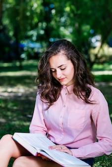 若い、女、読書、公園
