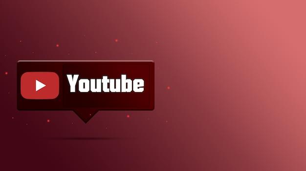 연설 거품 3d에 youtube 로고