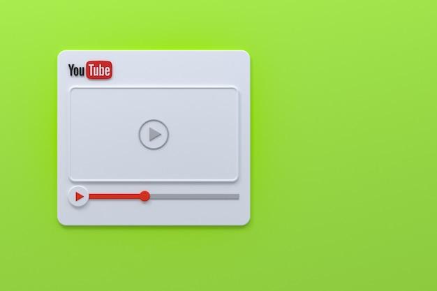 Youtube 비디오 플레이어 화면 디자인 또는 비디오 미디어 플레이어 인터페이스
