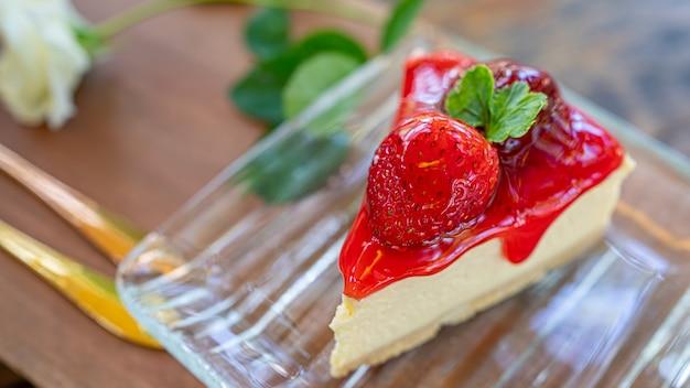 맛있는 딸기 치즈 케이크