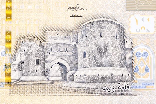 예멘 리알의 al hudaydah governorate에 있는 zabid 요새