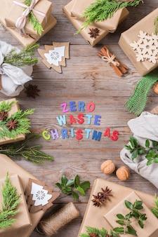 제로 웨이스트 크리스마스 컨셉 수제 선물 상자 보자기 스타일
