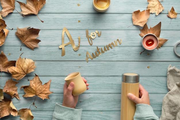 Осенний кофе без отходов.