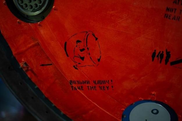 Zhytomyr, ukraine 12.10.2020: reentry module from the soyuz-27 spacecraft