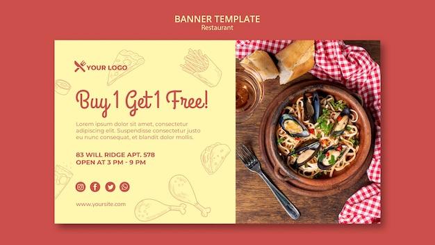 Купи 1 получи 1 бесплатный шаблон баннера для ресторана