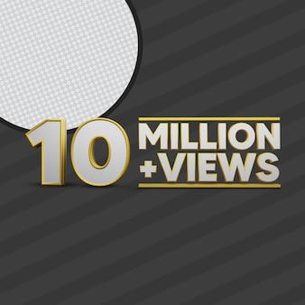 10 million views 3d