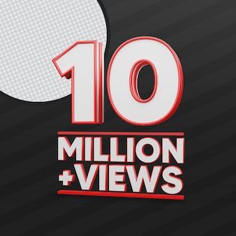 10 million youtube views 3d