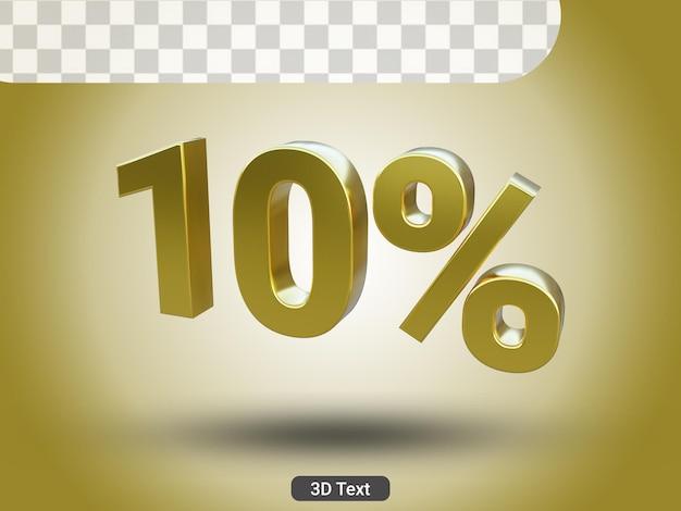 10% 3d 렌더링된 황금색 텍스트