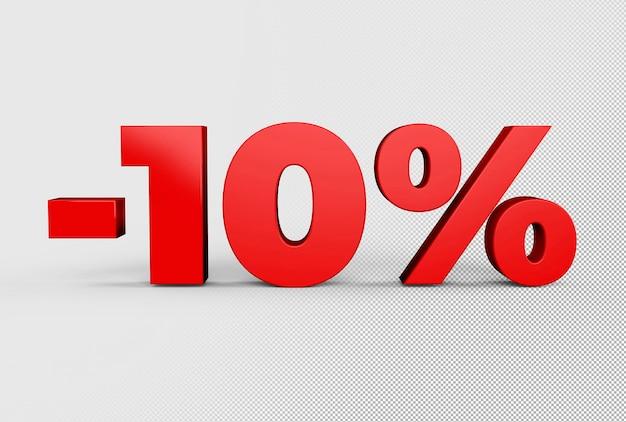 Скидка 10 процентов 3d текст Premium Psd