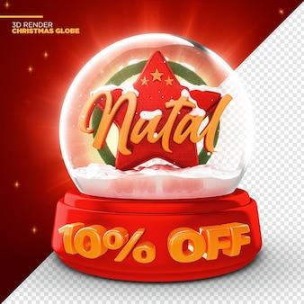 10% скидка на рекламное предложение рождественский глобус 3d визуализации изолированные