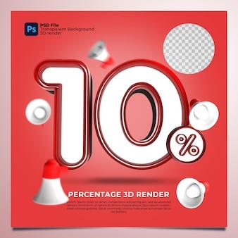 10 процентов 3d-рендеринга красного цвета с элементами