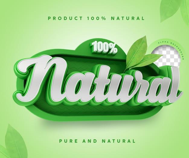 100 % 자연 라벨 3d 100 % 스티커 기호