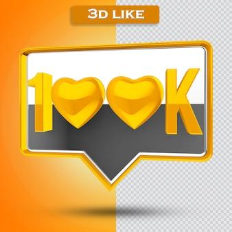 100k 아이콘 투명 3d