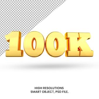 100k 소셜 미디어 추종자 및 구독자 격리 된 3d 렌더링
