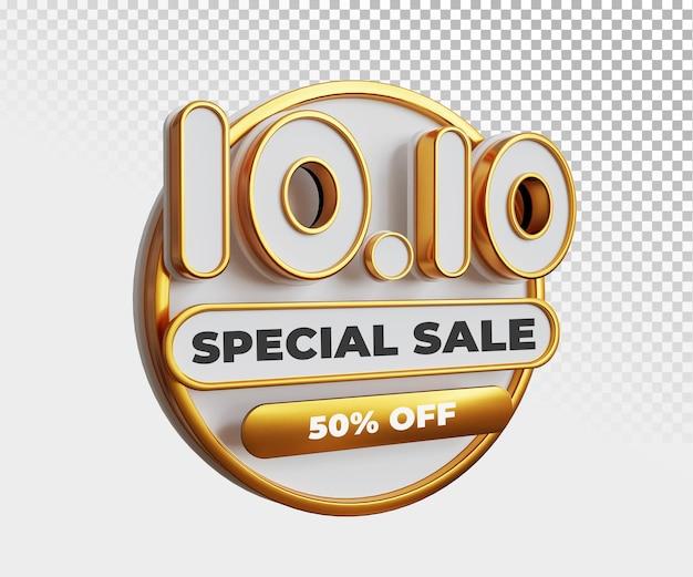 透明な背景を持つ1010特別セールプロモーションバナー