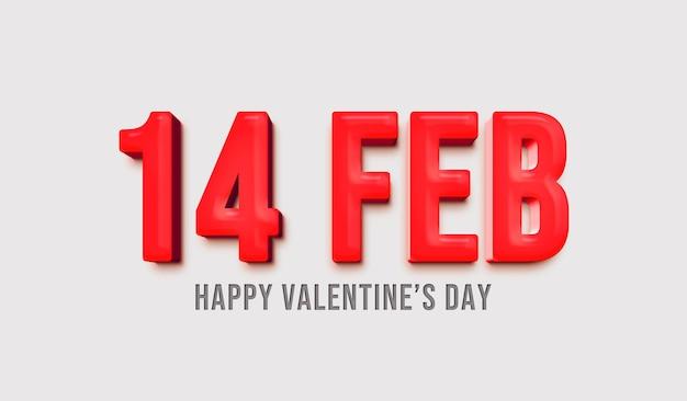14 февраля шаблон 3d текстового эффекта