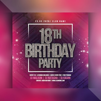 18歳の誕生日パーティーのチラシ