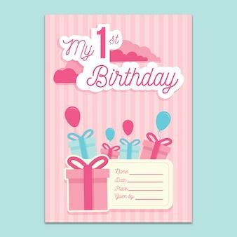 1歳の誕生日の招待状モックアップ