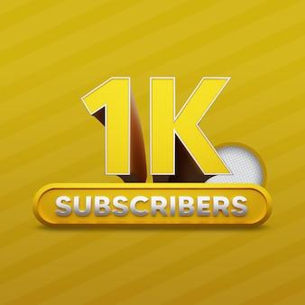 1k youtube subscribers golden 3d