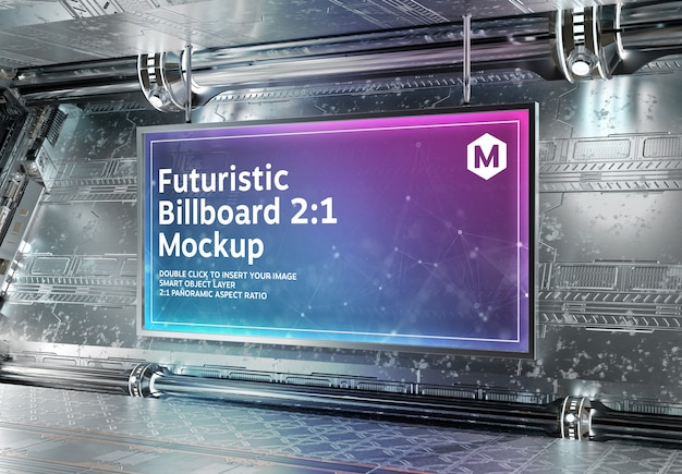 未来的な地下モックアップでの2:1のアスペクト比のパノラマ広告