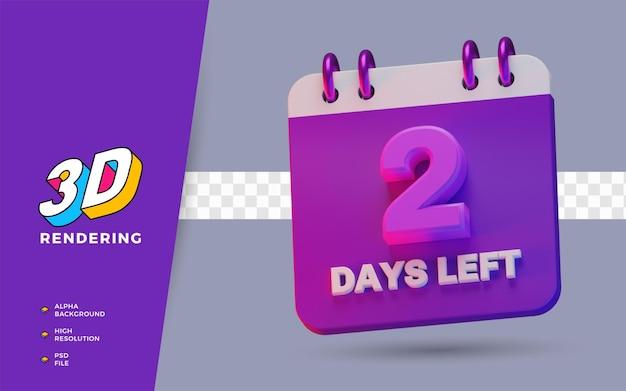 2 дня до конца календаря планировщик 3d визуализации иллюстрации изолированного объекта