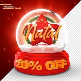 20% 할인 프로모션 제공 christmas globe 3d render isolated