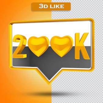 200k 아이콘 투명 3d