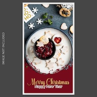 Рождество и новый год 2019 фото макет и шаблон истории instagram